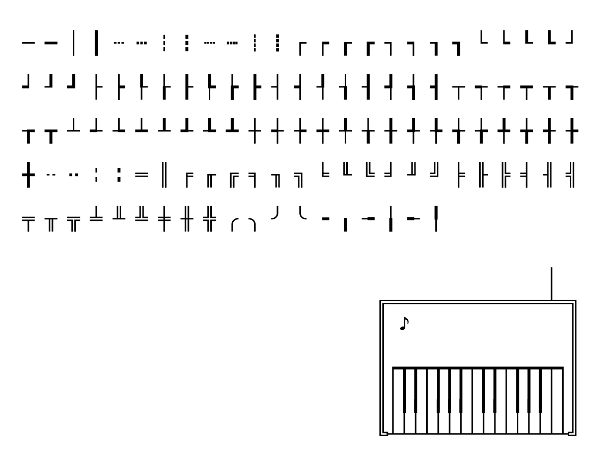 Glyphs from the Adobe Source Sans font, used for the graphics of the top plate.